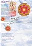 GC-16 Lakshmi Yantra Greeting Card
