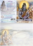 GC-22 Shiva Greeting Card