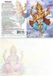 GC-25 Ganesh Greeting Card