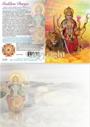 GC-27 Goddess Durga Greeting Card