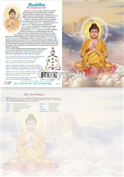 GC-32 The Buddha Greeting Card