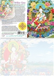 GC-33 White Tara Greeting Card