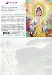 GC-36 Quan Yin Greeting Card
