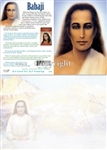 GC-39 Mahaatar Babaji Greeting Card