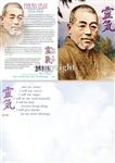 GC-42 Mikao Usui Greeting Card