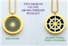 Torus Vortex/Buddhist Wheel of Life Aroma Therapy Double Sided Pendant