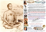"PS-01 Yogananda - 5"" x 7"" Fine Art Print FREE WITH PURCHASE"