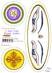 T-034 Double Dorje - Eyes of God