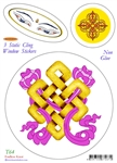 T-064 Endless Knot