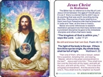 WA-101 Jesus in Meditation - Wallet Altar