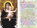 WA-135 Mother Mary with Baby Jesus - Wallet Altar