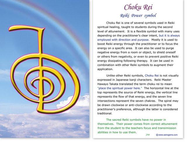 Wa 214 Reiki Power Symbol Choku Rei Wallet Altar