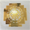YA-648 Inch Shree Yantra 18K Gold Plated