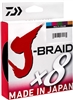 Daiwa J-Braid 300 Meter Multi-Color Filler Spool