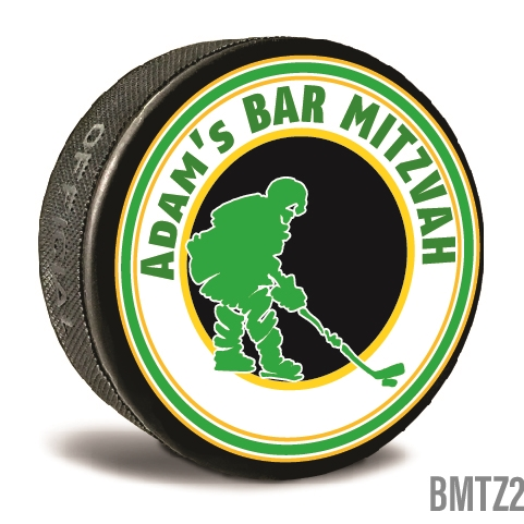 Make your Bar Mitzvah memorable with custom printed pucks