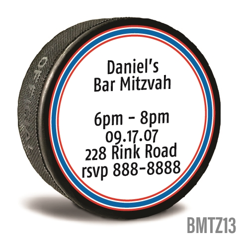 Bar Mitzvah Announcement custom printed pucks