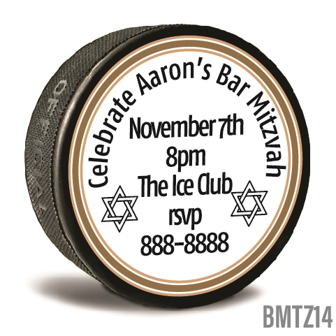 Bar Mitzvah Invitation custom printed pucks