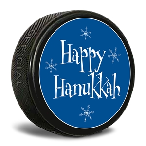 Happy Hanukkah hockey puck.