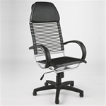 Bungie Executive Office Chair