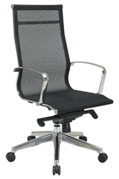 Executive High-Back Screen Chair with Mid Pivot Knee Tilt Control