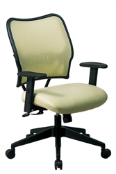 Deluxe Kiwi VeraFlex® Back Chair