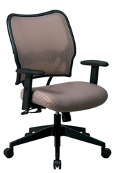 Deluxe Latte VeraFlex® Back Chair