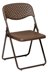 Folding Chair with Mocha Plastic Seat and Back and Mocha Frame