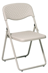Folding Chair with Biege Plastic Seat and Back and Biege Frame