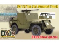 1/4 Ton 4x4 Armored Truck w/M2 .50 cal Browning Machine Gun