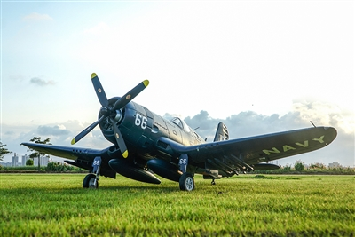 F4U Corsair V3  1700mm PNP FMM130P