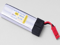 Hyperion G3 550mAh 1S Lithium Polymer Battery