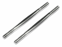 HPI 86401 Turnbuckle 6x92mm (Aluminum/2pcs)