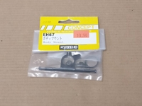 Kyosho EH57 Body Mount