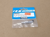Kyosho H6047 Tail Drive Joint