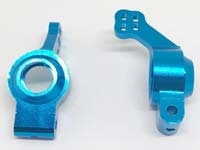 Aluminum Rear Hub Carrier (1pr)(Blue) , 02130B