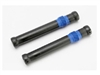 Half Shaft Set, Long:Summit (TRA5656)