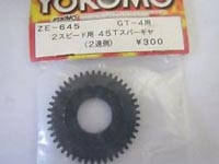 Yokomo ZE-648 for GT-4 48T 1st Gear Spur 2-Spd