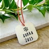 Personalized Boy's Christmas Ornament