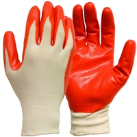 Nitrile Dip Gloves (5 Per Pack)