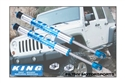 Jeep JK King OEM Shocks