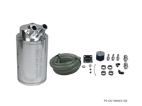 P2M OIL CATCH TANK - 480CC LARGE V2
