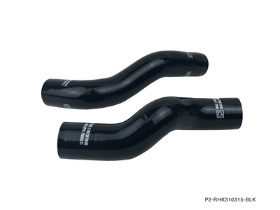 P2M MAZDA 1983-85 RX-7 12A RADIATOR HOSE KIT : BLACK