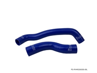 P2M MAZDA 1986-88 RX-7 13B RADIATOR HOSE KIT : BLUE