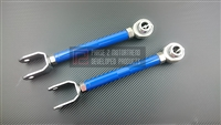 P2M NISSAN 350Z / G35 REAR TRACTION LINKS (CASTER)
