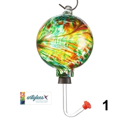 Glass Orb Hummingbird Feeder