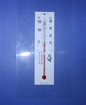 Poultry Farm Equipment - Incubator Thermometer