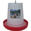 Farm & Self-Sufficiency Supplies: Poly Hanging Feeder