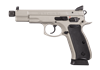 CZ 75 B Ω Urban Grey Suppressor-Ready (Omega) 9MM - 91235