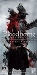 The Hunter's Nightmare Expansion: Bloodborne The Card Game