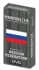 Warfighter Expansion 7 - Russian Federation